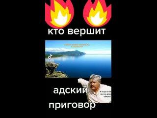 Байкал уничтожают