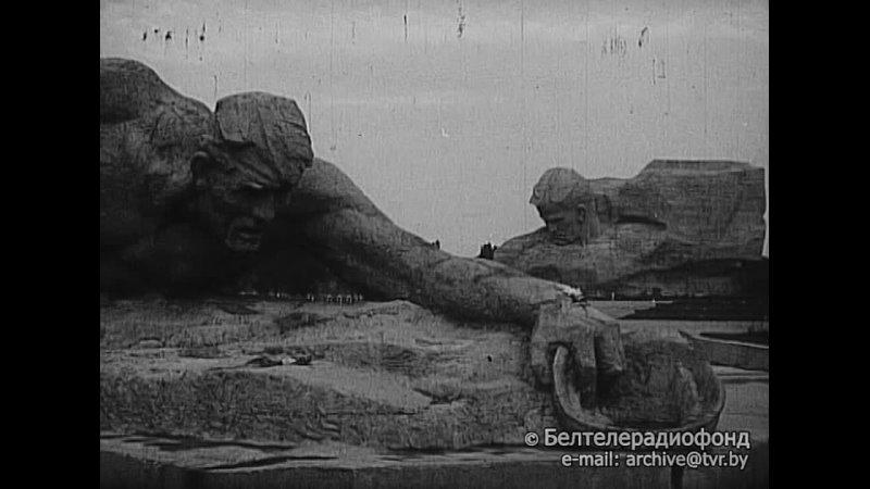 """Э Хіль Калі б камні маглі гаварыць"""" І Лучанок Р Раждзественскі Тэлефільм запіс 1972 г"""