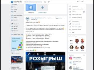 Видео от Первый Русский Протеин