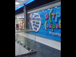 Скоро 👏 новая игровая зона в ТЦ Горки Парк
