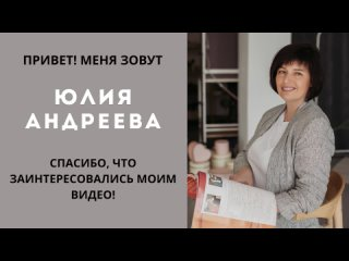 Видео от Сергей Андреев   Строим партнерский бизнес.
