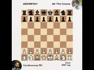 Шахматный клуб «ЮНЫЙ ШАХМАТИСТ» kullanıcısından video