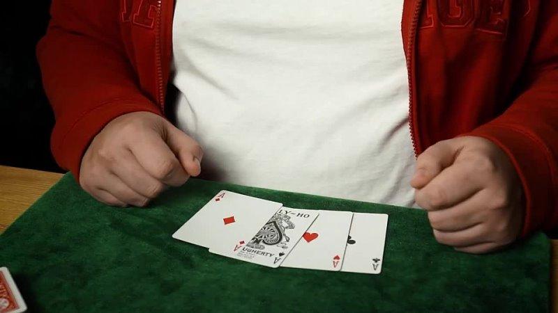 NeroYoung Карточный фокус который ломает ВСЕ правила Обучение фокусу