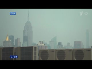 В США дым от природных пожаров дотянулся до Нью-Йорка