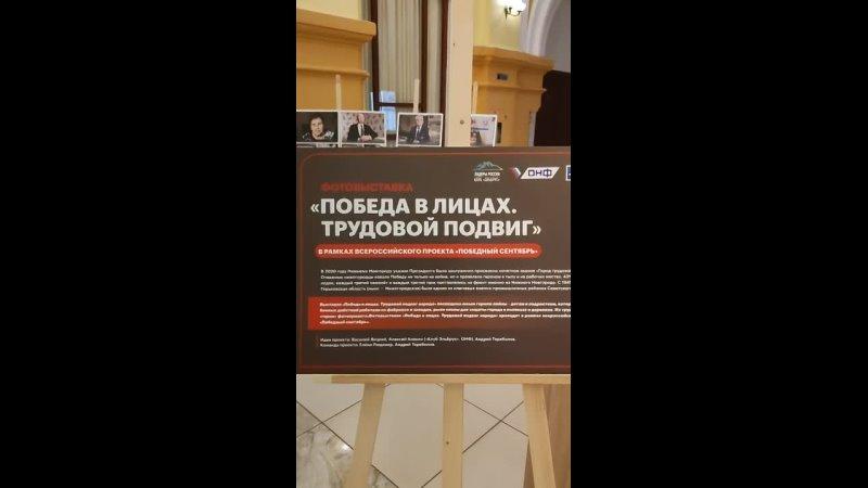 Видео от Народный Фронт ОНФ Нижегородская область