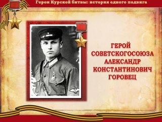 Video by Schigrovskaya Detskaya-Biblioteka