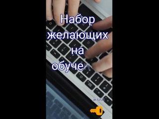 Video by Natalya Kondratovich