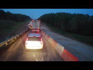 Video by Заметки 2-х путешественников