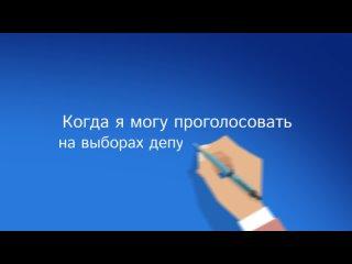Видео от ТИК Шимского района