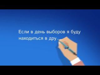 ТИК Приуральского района kullancsndan video
