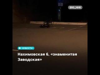 #отподписчика Нахимовская 6, «знаменитая Заводская...