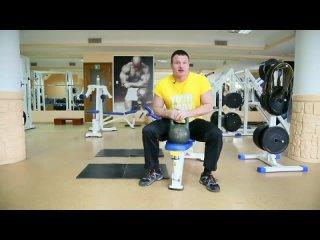 Упражнения с гирей в домашних условиях на все группы мышц.mp4