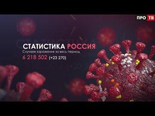 Ленинградская область продлила действующие из-за коронавируса ограничения