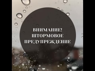 Video by Клинское информагентство