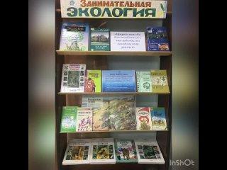 Видео от Карачаево-Черкесскаи-Республикан Им-Сп-Никулиной