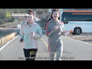 Running Girls (2020) Episode 4 english sub (Chungha, Chuu LOONA, Hani EXID, Sunmi, dan YooA OH MY GIRL)