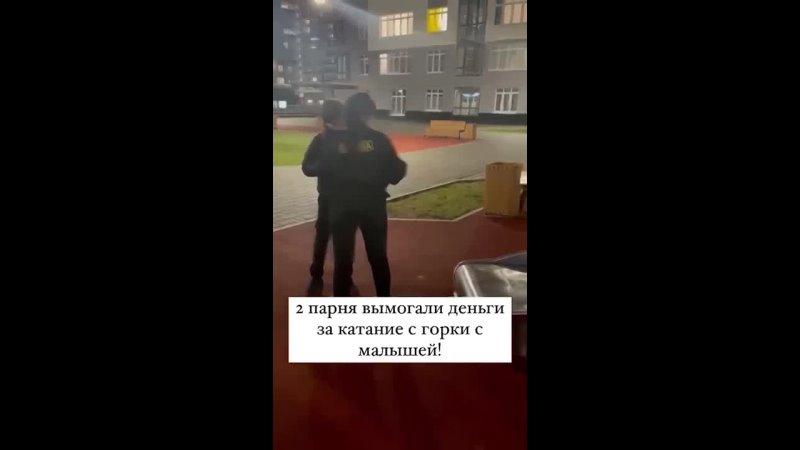 Видео от RT Россия