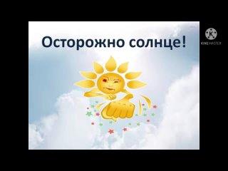 """Видео от МКУК """"ГГБС"""""""