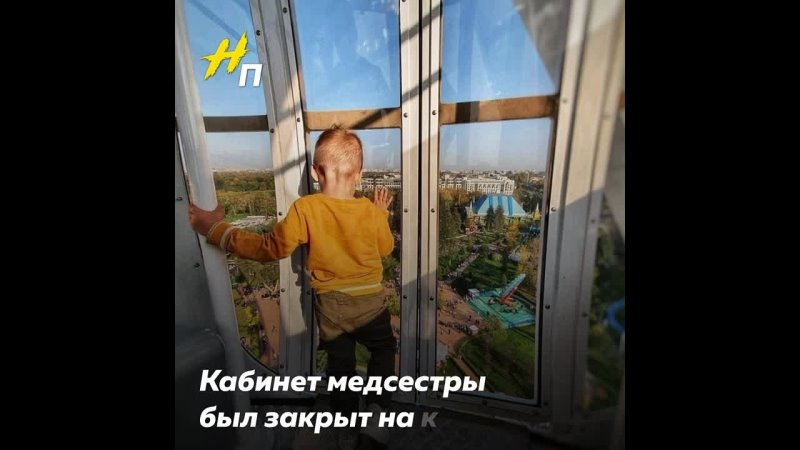 В детском саду мальчику оторвало палец