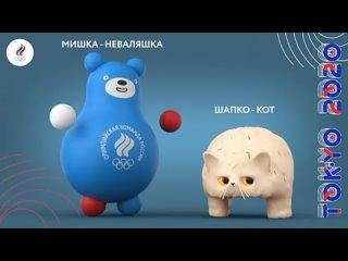 Видео от ГБУ «ЦФКиС ТиНАО г. Москвы» Москомспорта