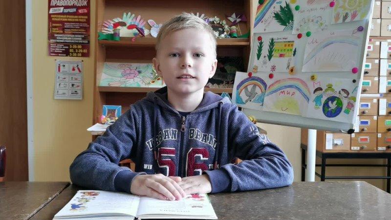 Видео от Детская библиотека имени Гайдара Армавир