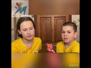"""Видео от Детский центр """"Мофет"""""""