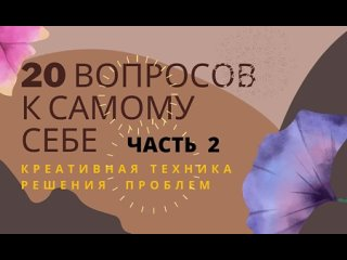 Видео от Ирины Кислицкой