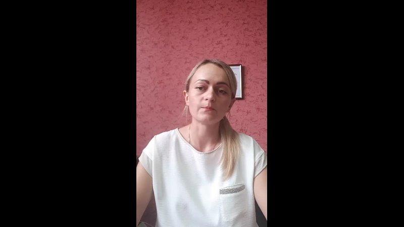 Видео от Марии Жигаловой