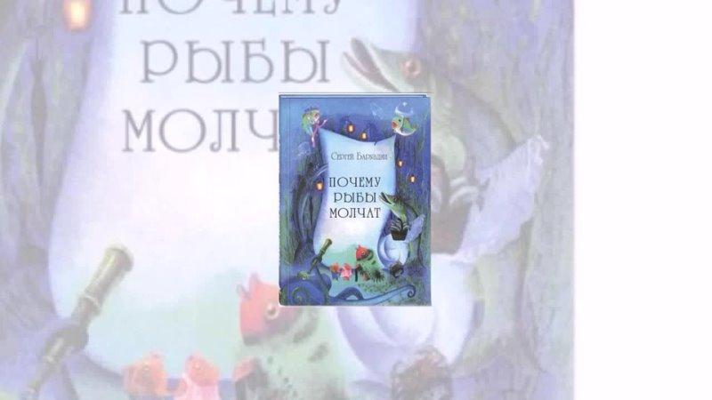 Видео от Корочанская библиотека