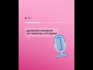 Digital-студия «ИСКРА» kullanıcısından video