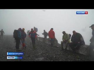 Участники акции «Бессмертный полк России на пике Алания» отметили годовщину Битв