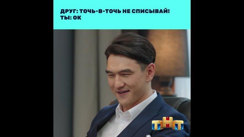 Шоу Однажды в России новый сезон ПО ЧЕТВЕРГАМ в 21 00 на ТНТ