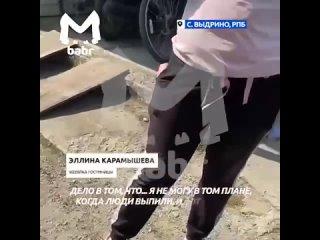 Жители Бурятии приехали к хозяйке турбазы в Выдрино за объяснениями