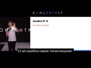 Video by Like Центр Южно-Сахалинск