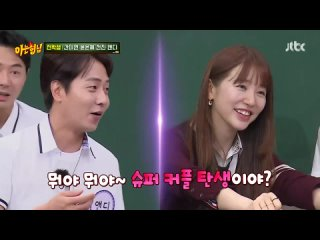 Knowing Bros Episode 289 English sub [Shinhwa (Jun Jin, Andy), Baby V.O.X (Kan Mi-youn, Yoon Eun-hye)]