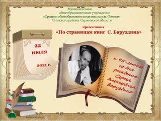 Video by Lyubov Bulavtseva