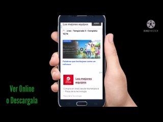 วิดีโอโดย Movie Online