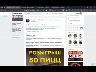 Video by Timur Ogdarov