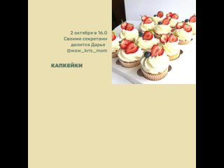 Кулинарная школа Маргарита (1)