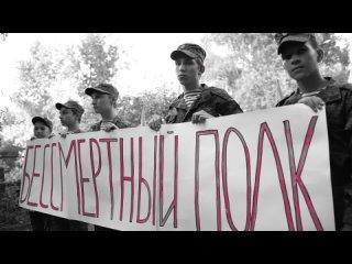 Республика Башкортостан. 3 смена. Бессмертный полк