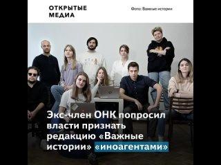 «Мой дед отсидел 15 лет в лагерях». Журналист Роман Анин — о просьбе признать его «иноагентом»