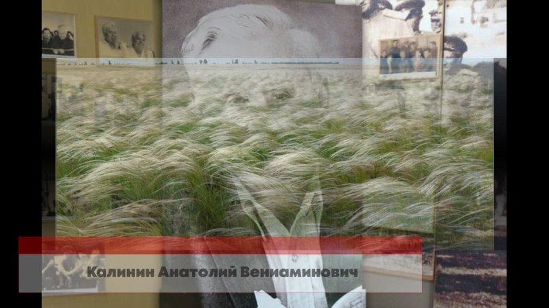 Видео от Каштановскаи Библиоеки Обливского Районы
