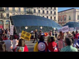 ️ SOS Cuba Libre · Manifestación por la Libertad del Pueblo Cubano en Madrid (18-07-2021)