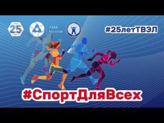 Видео от Уральский Электрохимический Комбинат (УЭХК)