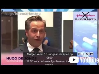 Видео от Willem Sodenkamp