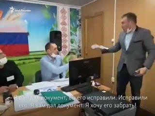 Председатель участковой избирательной комиссии съе...
