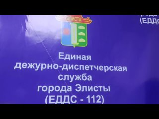 Video by Город Элиста
