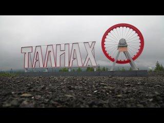 Видео от Владимира Почекутова