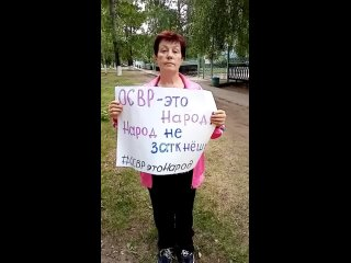 Tatyana Malkovatan video