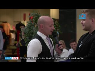 Video by Наше утро на ОТВ